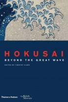 Hokusai: Más allá de la Gran Ola
