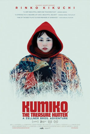 Imagen de Kumiko, the Treasure Hunter
