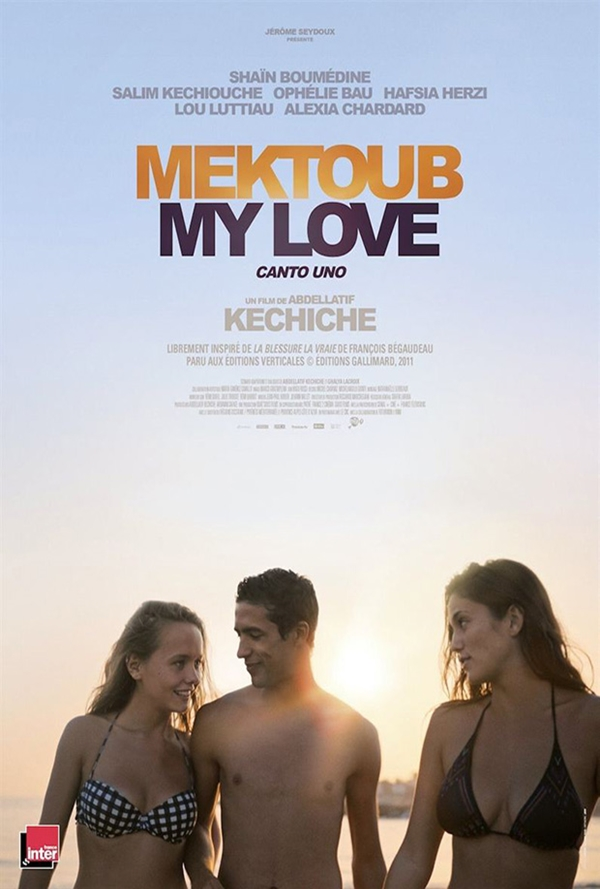 Mektoub my love canto uno 2017 - 1 part 3