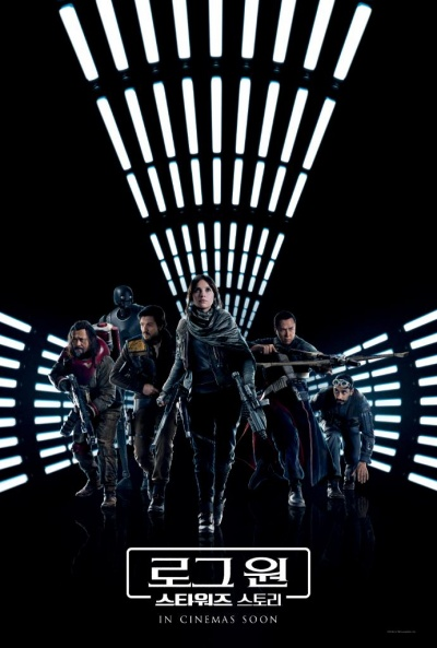 Póster de Rogue One. Una historia de Star Wars