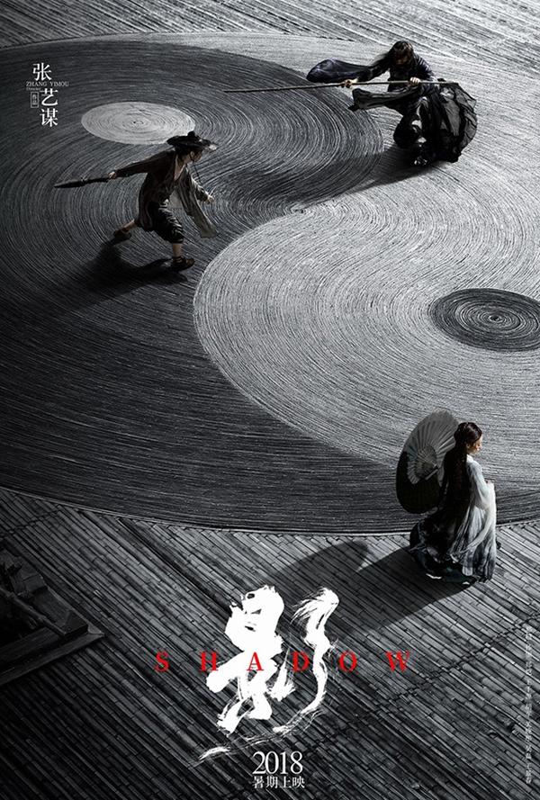 Post -- Sombra (Shadow) -- 17 de Mayo --  El nuevo Wu Xia de Zhang Yimou Shadow_71328