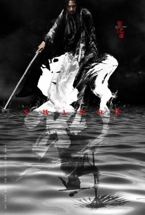 Post -- Sombra (Shadow) -- 17 de Mayo --  El nuevo Wu Xia de Zhang Yimou 102628